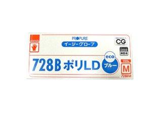 【数量限定】イージーグローブ 728B ポリLD エンボス ブルー M ブルー(100枚入)