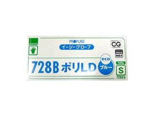 【数量限定】イージーグローブ 728B ポリLD外エンボス ブルー S(100枚入)調理用手袋