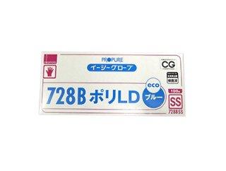 【数量限定】イージーグローブ 728B 外エンボス SS ブルー(100枚入)調理用手袋