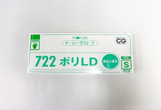 【数量限定】イージーグローブ 722 ポリLD 外エンボス M(100枚入)