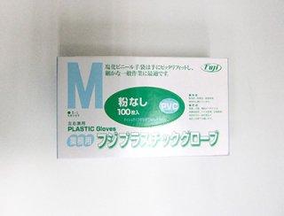 【数量限定】フジプラスチックグローブ 粉なし M(100枚入)