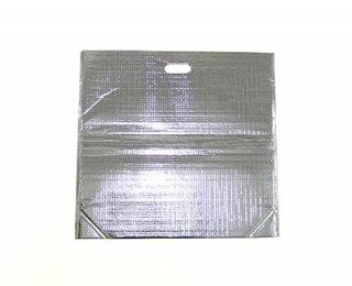 ミナクールパックC7 角底折込袋 L 保冷保温バッグ 手穴付き