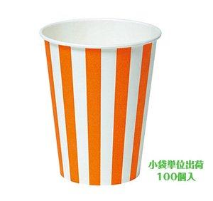 【100個入】紙コップ 9オンス(272ml)SCV-275ストライプ