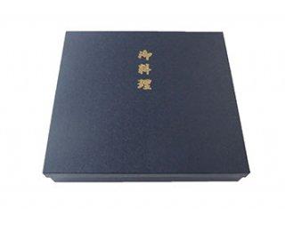 U−73 紺 仕出し弁当 紙箱
