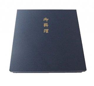 U−75 紺 仕出し弁当 紙箱