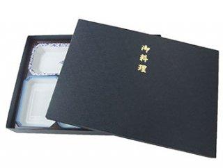 U−77 紺 仕出し弁当 紙箱
