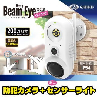 <img class='new_mark_img1' src='https://img.shop-pro.jp/img/new/icons1.gif' style='border:none;display:inline;margin:0px;padding:0px;width:auto;' />Dive-y Beam Eye WInk(ダイビー ビームアイ ウィンク)