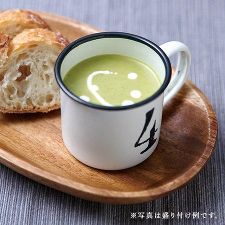 ブロッコリーのポタージュ [6食セット]