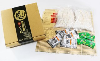 【箱入り】自家製生うどん四人前化粧箱入り(二人前袋×2)