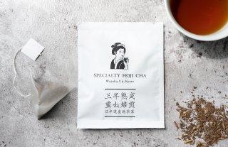 【おためし版】日本で最も美しい村の「特上ほうじ」茶葉 2袋入