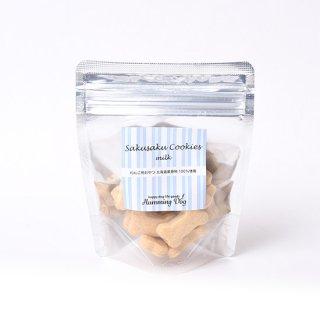 ハミングドッグ 【犬用 クッキー】 さくさくクッキー ミルク