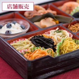 各種温麺(5色温麺弁当)