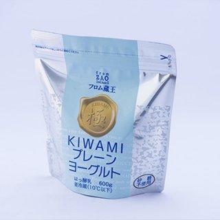 フロム蔵王極(KIWAMI)ヨーグルト(プレーン)