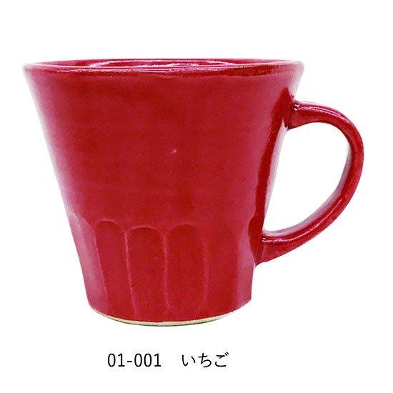 益子焼マグカップ(全6色)
