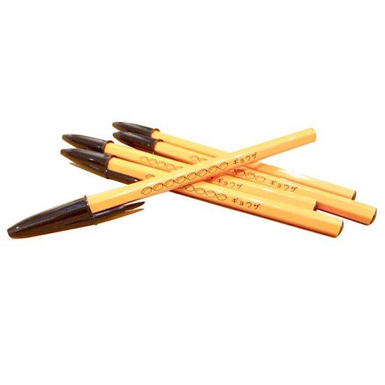 BICギョウザボールペン