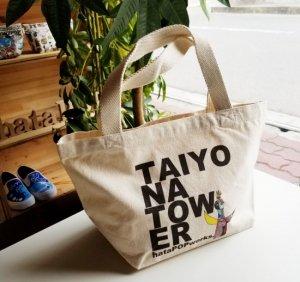 """厚手コットンバッグ""""TAIYOU NA TOWER"""" Sサイズ"""