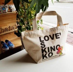 """厚手コットンバッグ""""LOVE'S KINOKO"""" Sサイズ"""