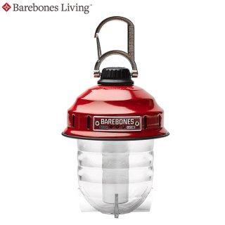 Barebones Living ビーコンライトLED RED