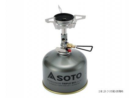 SOTO ウインドマスター - SOD-310