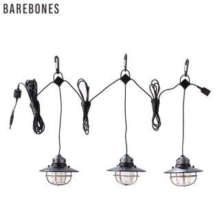 Barebones Living エジソンストリングライトLED ブロンズ