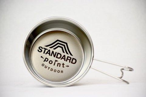 STANDARD point ハーフパイント シェラカップ