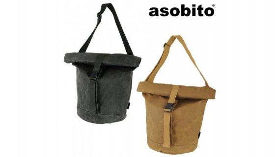 asobito ファイヤーツールバッグ