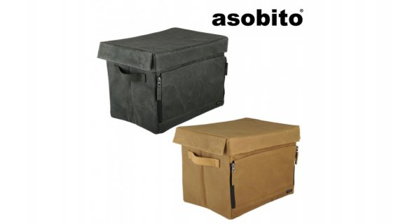 asobitoチェアサイドジッパーコンテナ