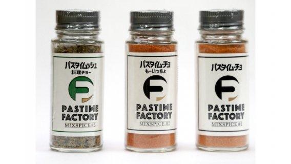 PASTIME FACTORY パスタイムーチョ