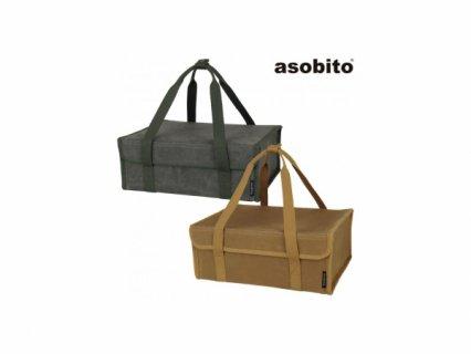 asobitoツールボックス S ワイド