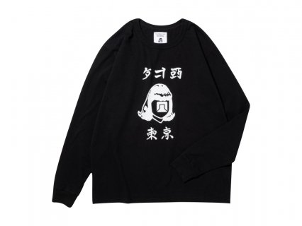 TACOMA PSYCHIC SUTRA LS