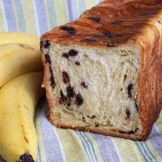 【爽やかなスイーツデニッシュ】スイーツ デニッシュ 完熟チョコバナナ 1斤(おやつにも朝食にもやみつきのデニッシュ 食パン)