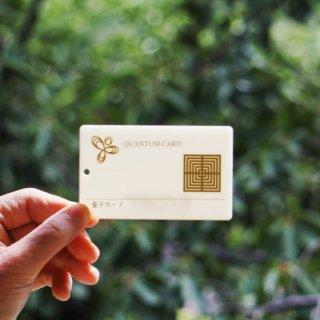 量子カード GOLD