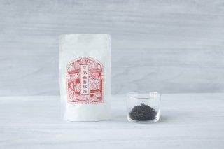 三峡蜜香紅茶