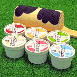 牛柄ミルクロールとアイスクリーム6個セット