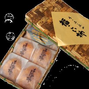 あんぽ柿 竹籠・和紙袋 8包