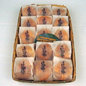 あんぽ柿 竹籠・和紙袋 15包