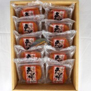 あんぽ柿 化粧箱入 10包