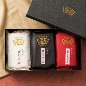 濱辰の蒲鉾 扇かまぼこ3本セット(焼き・紅・白)