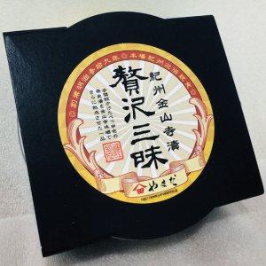 紀州金山寺漬贅沢三昧90g