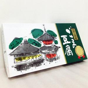ごま豆腐5本入
