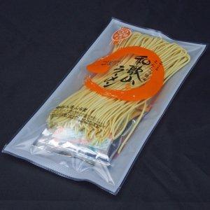 和歌山ラーメン(豚骨醤油味)