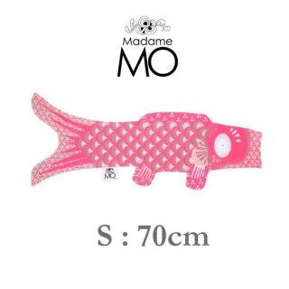 Madame MO [マダム モー] / Koinobori /NEON PINK/ S :70cm こいのぼり 鯉のぼり