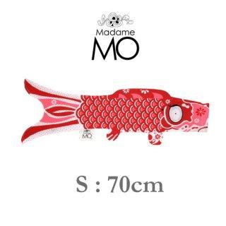 Madame MO [マダム モー] / Koinobori /JOYFULL RED / S :70cm こいのぼり 鯉のぼり