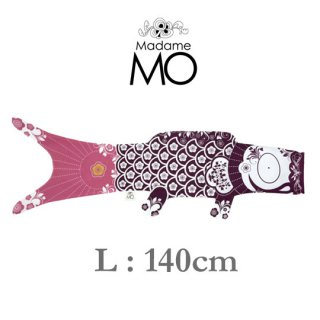 Madame MO [マダム モー] / Koinobori /PLUM/ L :140cm こいのぼり 鯉のぼり