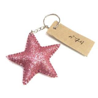 Numero74 / Glitter Star Key Chain / pink