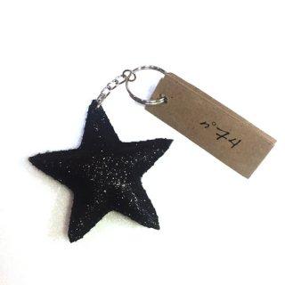 Numero74 / Glitter Star Key Chain / black
