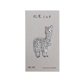 松尾ミユキ / Applique アップリケ / Alpaca