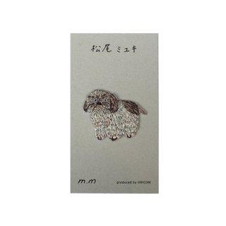 松尾ミユキ / Applique アップリケ / Dog