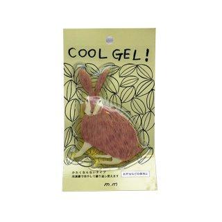 松尾ミユキ / COOL GEL / Ice Pack / rabbit