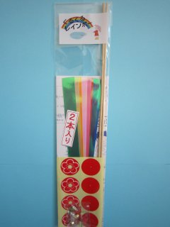 くるくるレインボー手作りキット(2本入り)